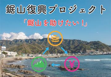 bl_sota02_006.jpg
