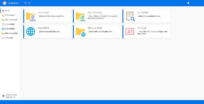 HiQzen_004.jpg