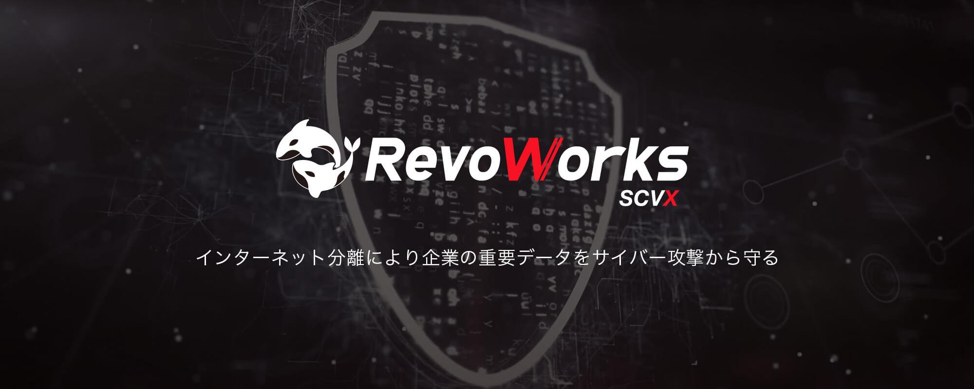 SCVX_003.jpg